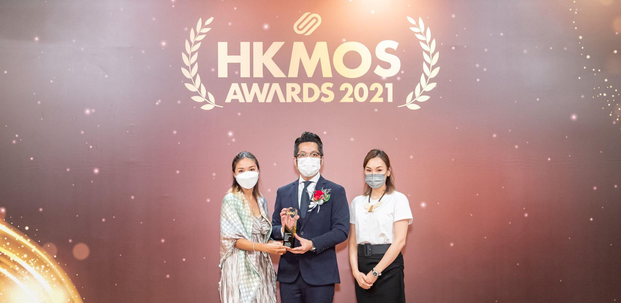 香港最優秀服務大獎2021